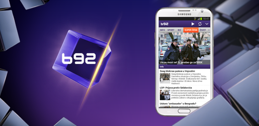 auto karta srbije b92 B92   Internet, Radio i TV stanica; najnovije vesti iz Srbije auto karta srbije b92