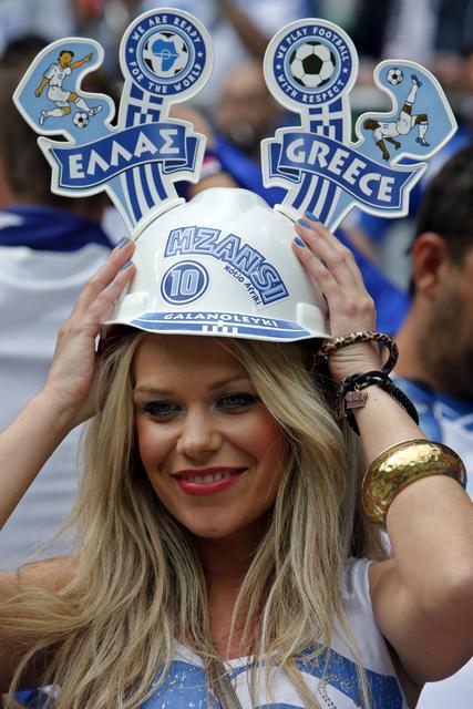 Euro 2012 zanimljivosti 4457188694fdc68d02caec952521830